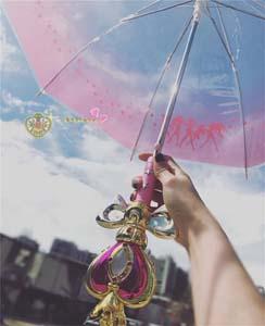 Cute Magic Stick Umbrella