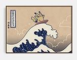 Surfing Pikachu Wall Art Print
