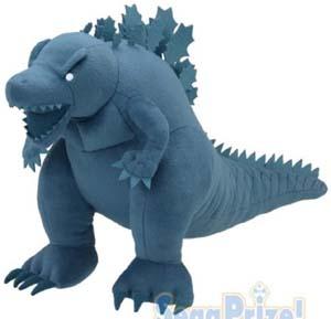 Godzilla 2017 Monster Planet Mej Big Stuffed Plush Toy