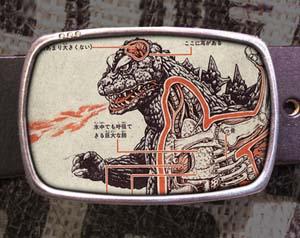 Godzilla Belt Buckle